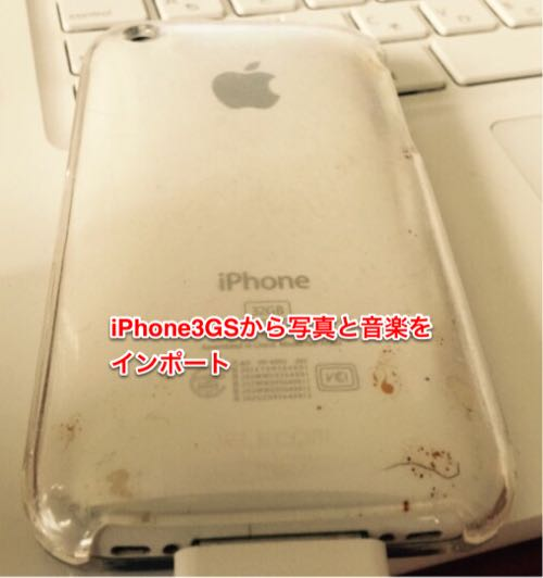 iPhone3GS